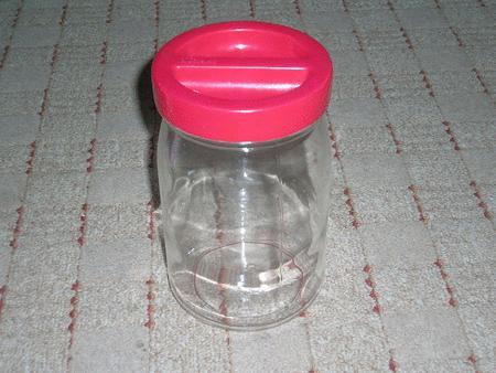 Achat : Bocal 1 litre  (Autres équipements / maison) - Autres équipements / maison neuf et d'occasion - Achat et vente