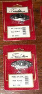 Accessoires rideaux - poulie de bas cordon- cessot