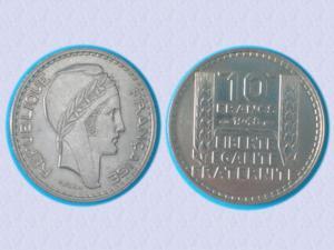 Piece tbe - 10 f - 1948 - naissance 4eme republiqu