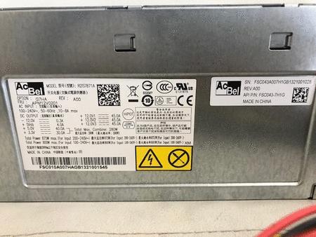 Achat : Power unit acbel r2is7871a  (Alimentations d'odinateur) - Alimentations d'odinateur neuf et d'occasion - Achat et vente
