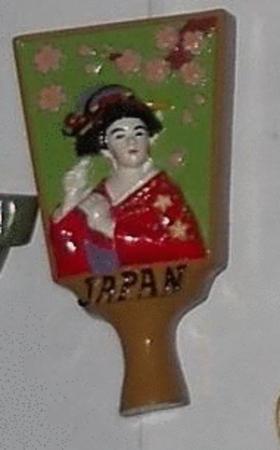 Achat : Magnet japonais  (Autres objets décoratifs) - Autres objets décoratifs neuf et d'occasion - Achat et vente