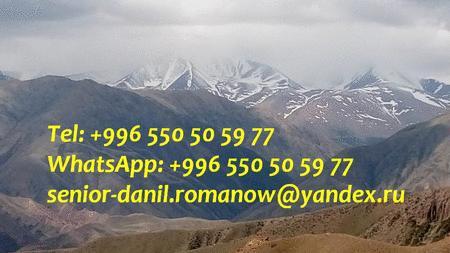 Achat : Guide chauffeur au kirghizistan tourism voyages ex  (Autres services) - Autres services neuf et d'occasion - Achat et vente