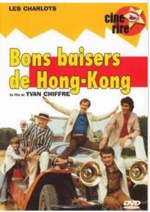 Dvd bons baisers de hong-kong , les charlots