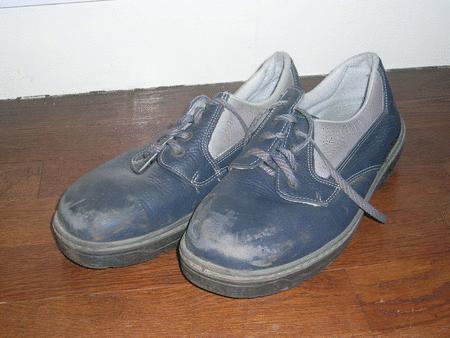 Achat : Chaussures de securite  (Tous types de chaussures) - Tous types de chaussures neuf et d'occasion - Achat et vente