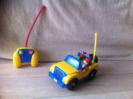 Achat : Voiture télécommandée bao jaune  (Jeux radio-commandés pour enfant) - Jeux radio-commandés pour enfant neuf et d'occasion - Achat et vente
