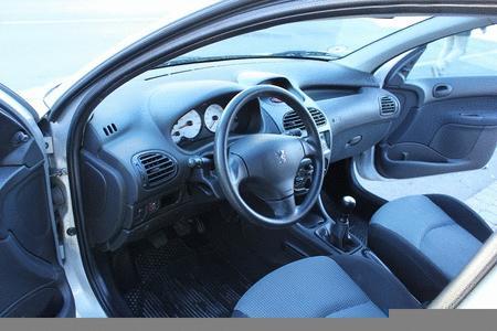 Achat : Peugeot 206 1.4 hdi xr présence 5p  (Véhicules automobiles) - Véhicules automobiles neuf et d'occasion - Achat et vente