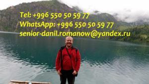 Guide chauffeur au kirghizistan tourism voyages ex