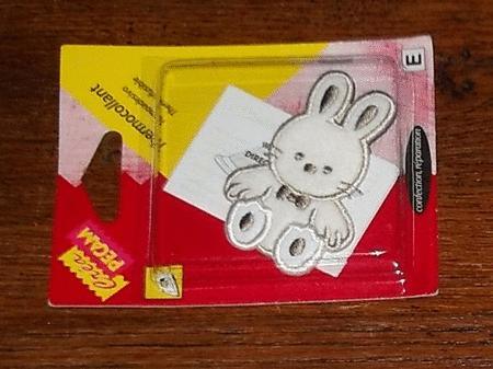 Achat : Pièce thermocollante motif lapin  (Autres décorations) - Autres décorations neuf et d'occasion - Achat et vente